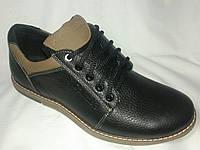 Молодежные мужские ботинки Columbia м 02 р 40-45