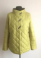 Стеганная весенняя женская куртка