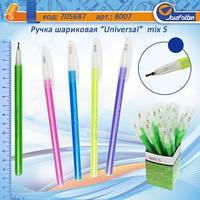 """Ручка шариковая 8007 """"Universal"""" (синяя)"""