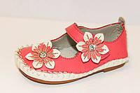 Детские  туфли  для девочки кожа 21 размер