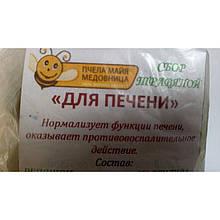 Сбор травяной «ДЛЯ ПЕЧЕНИ» 50 грамм