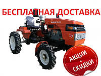 Мототрактор Файтер Т-18 ( 18 л.с, фреза, колеса 5.00-12/6,50-16)