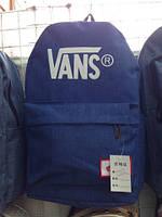 Рюкзак универсальный Vans (джинс)
