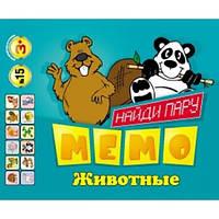 Карточки МЕМО Животные