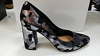 Bravo Moda женские туфли серебристого цвета