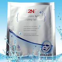 Маска для лица Anti aging с гиауроновой кислотой 2N Eyemed Hyalyronic для отбеливания