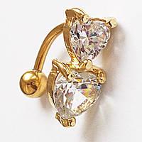"""Для пирсинга пупка """"Два сердца"""" (прозрачные кристаллы). Медицинская сталь, покрытие золото."""