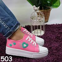 Розовые криперы на платформе 4 см женская стильная красивая обувь, мокасины, слипоны, криперы, кроссовки