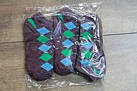 Женские носки 35- 40 размер