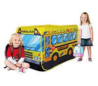 Детская игровая палатка M 3319 Школьный автобус