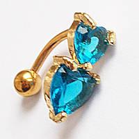 """Для пирсинга пупка """"Два сердца"""" (бирюзовые кристаллы). Медицинская сталь, покрытие золото."""