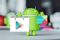 Я преобразую ваш сайт в классное приложение для Android, размещу его на Google Play