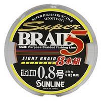 Шнур Sunline Super Braid 5 (8 Braid) 150м 0.25мм