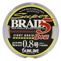 Шнур Sunline Super Braid 5 (8 Braid) 150м 0.225мм