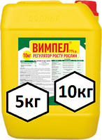 Регулятор ростра растений ВЫМПЕЛ ( тара 5-10кг )