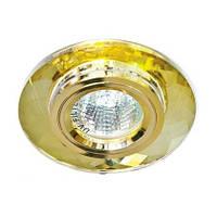 Спот Lemanso ST129 жёлтый-золото G5.3