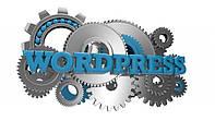 Установка CMS WordPress, настрою оформление и плагины