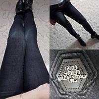 Стильные черные джинсы