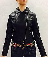 Женская куртка кожаная - косуха