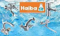 Смесители haiba/