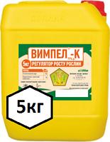 Регулятор ростра растений ВЫМПЕЛ К ( тара 5кг )
