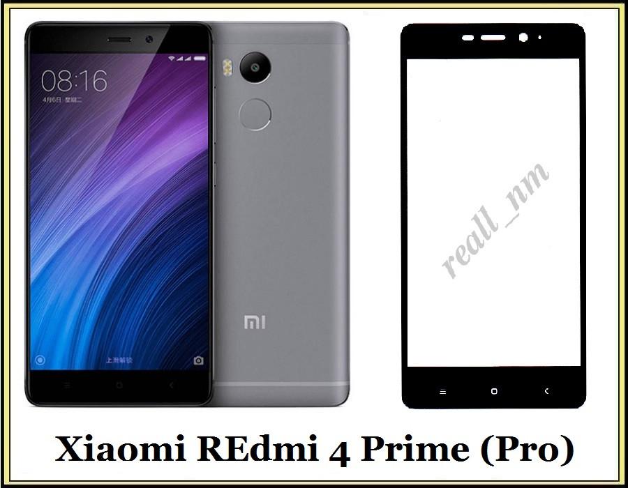 Цветное защитное стекло для Xiaomi Redmi 4 Prime черное 2.5D 9H