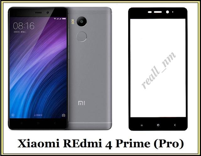 Xiaomi redmi 4 prime стекло