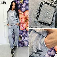 Женский модный спортивный серый костюм с камнями: свитшот и брюки (Турция)