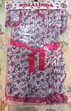 """Сукня """"Розолинда"""" Туреччина, фото 2"""