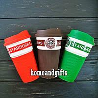Чашка Старбакс  с селиконовой накладкой