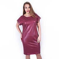 Платье больших размеров из турецкой кожи