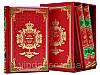 Гении власти: Рузвельт, Черчиль, Мао. Подарочные книги