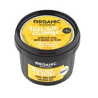 """Гель для волос и тела """"Наглое солнце"""" Kitchen Organic shop, 100 мл"""
