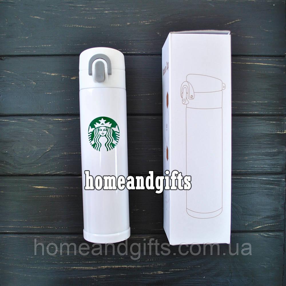 Термос, Starbucks