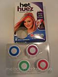 Цветная пудра( мелки) для волос цветные Hot Huez, фото 6