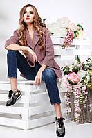 Шикарное дизайнерское пальто Весна-Осень Аглая