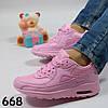Кроссовки нежно розовые женская стильная красивая обувь, мокасины, слипоны, криперы, кроссовки