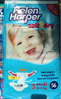 Детские подгузники  Helen Harper (все размеры). (Арт. PAM 290421)