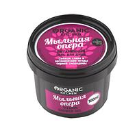"""Гель для душа витаминный """"Мыльная опера"""" Kitchen Organic shop, 100 мл"""