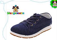 Детские джинсовые кроссовки тм Шалунишка