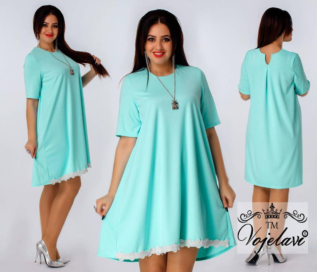 Платье женское арт 48177-92