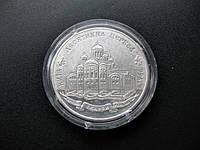СЕРЕБРО 925 пробы 20 гривен 1996 р.Десятинна церква/Десятинная церковь