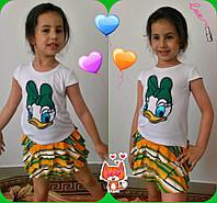Детский летний костюм Lorange 110-134 см