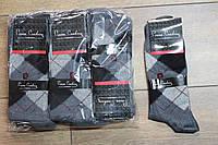 Мужские носки  40- 45 размер