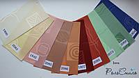 Рулонні штори тканина Ікеа1842 рожевий колір 40см