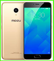 Смартфон Meizu M5 2/16GB, 5/13 MP, 2 SIM (GOLD). Гарантия в Украине!