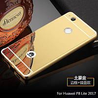 Металлический зеркальный чехол бампер для Huawei P8 Lite 2017 (4 цвета в наличии)