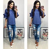Кофта, блуза Fashion бенгалин с рюшами