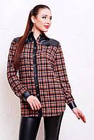 Женская клетчатая рубашка с кожаными вставками