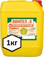Препарат для обробки насіння Вимпел К2 (флакон 1л)